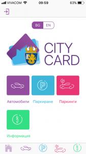 citycard