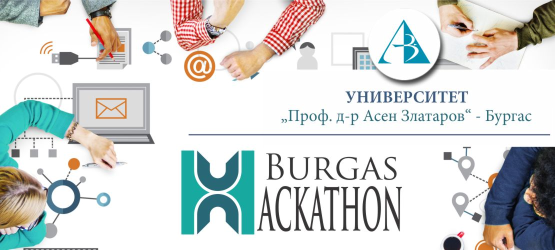 Hackathon december 2018